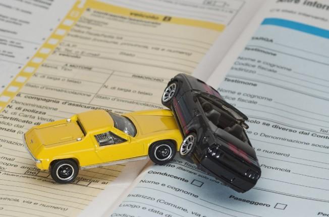 indice-rastreator-deloitte-los-precios-de-los-seguros-de-automovil-podrian-subir-en-2015-201419021_1