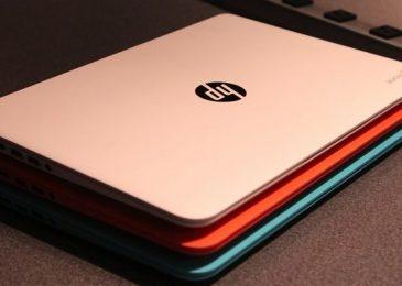 Las mejores ofertas en ordenadores HP